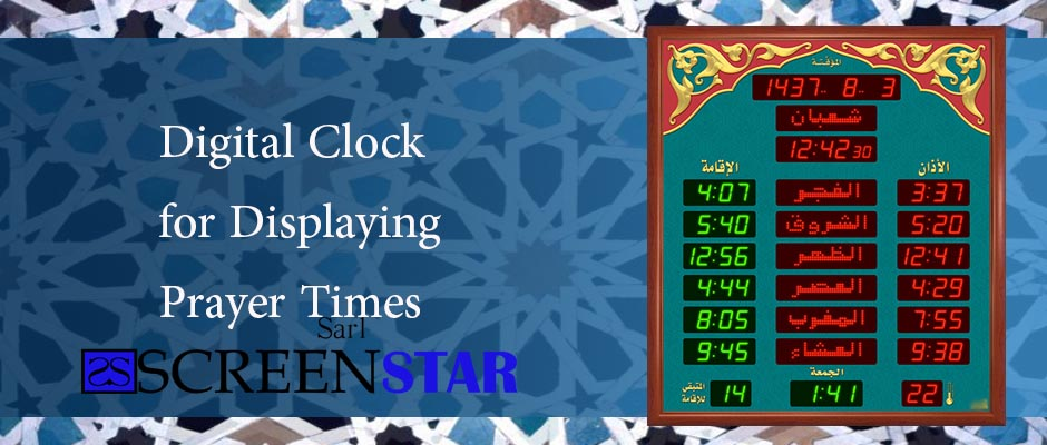 PRAYER TIME CLOCK algerie